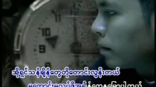 Nar Yi Yat Tha Chin Htoo Eain Tin Low, 360p