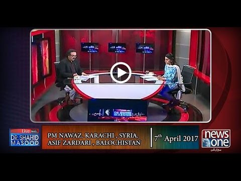 Live with Dr.Shahid Masood | 7-April-2017 | Karachi | Syria | Asif Zardari