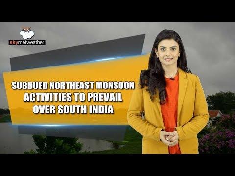 Rough Sea Conditions Over Karnataka And Lakshadweep | Skymet Weather