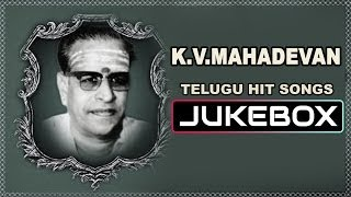 Music Director K V Mahadevan || 100 Years Of Indian Cinema || Jukebox