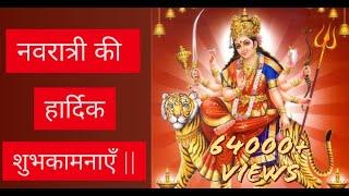 Navratri whatsapp status | Happy navratri whatsapp status |Navratri whatsapp status 2020