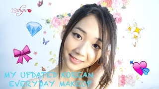 MAKEUP INDONESIA : UPDATED MAKEUP KOREA CYNTHIAN!