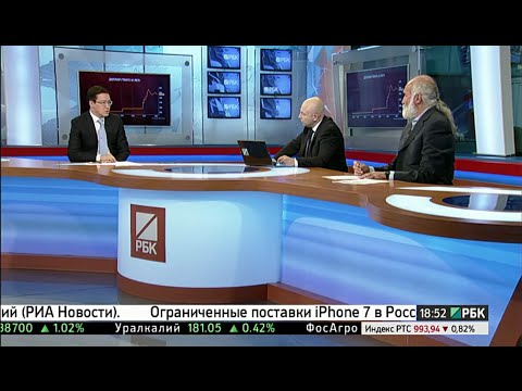 Банковская система Казахстана