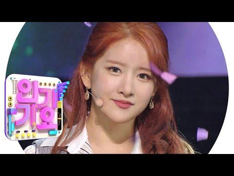 WJSN(우주소녀) - As You Wish(이루리) @인기가요 Inkigayo 20191208