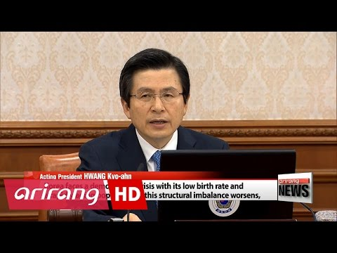Korea maps out  2018 government budget guideline