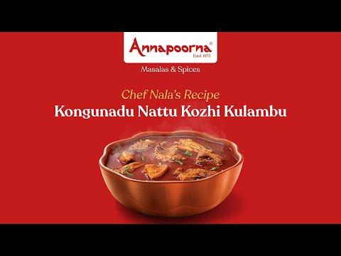 Kongunadu Nattu Kozhi Kulambu Recipe   Chicken Recipe   Cook with Chef Nala