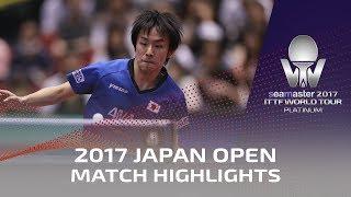 2017 Japan Open | Highlights Ma Long vs Koki Niwa (1/4)