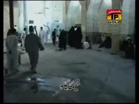 Mola Hussain De Ishq Da Waqia Qawali