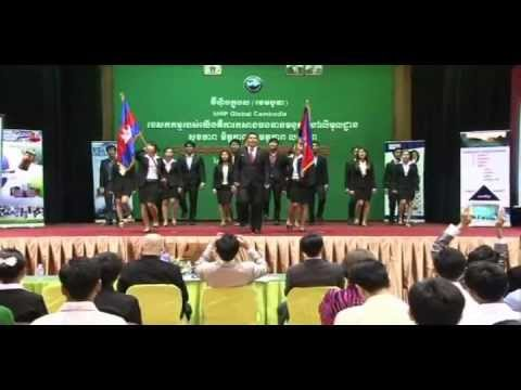 bHIP Cambodia Event Den Dei Khmer show (ដែនដីខ្មែរ) by Uy Sapich (អ៊ុយ សារពេជ្រ)