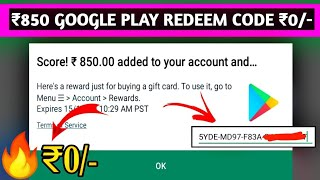 Free ₹850/- Google Play Redeem Code🔥| New Trick | Unlimited Redeem Code 💯 Without Human Verification