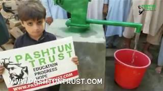 Pashtuntrust Water Well No 53 #pashtuntrust  #cleanwater #acesstowater #everylifematters