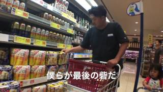 【結婚式余興】西野カナ トリセツ 替え歌 奥出取説