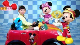 [공간이동?]미키와 카레이서클럽 자동차 타요 | 디즈니랜드 장난감 놀이 Mickey & power wheels Ride car toy| LimeTube & Toy 라임튜브