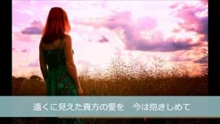HamoriClub第2弾は、NOA(仙道敦子・吉田栄作)の「今を抱きしめて」。 ...