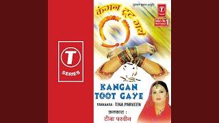 Video Kangan Toot Gaye download MP3, 3GP, MP4, WEBM, AVI, FLV Agustus 2018