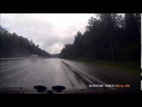 Калуга Авария в Дождливую погоду