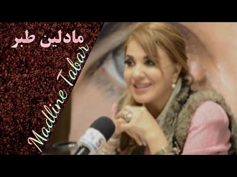 مادلين طبر  Madlen Tabar at Medina Web Radio