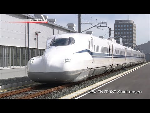 Bullet train gets safety upgrade