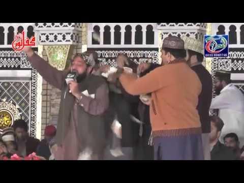 qari younas qadri naqabat (Ya Rasool lalah ) Mahfil Noor haveli Lakha