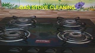 గ్యాస్ స్టవ్ శుభ్రం చేసుకోవడం ఎలా||GAS STOVE CLEANING||CLEANING TIPS