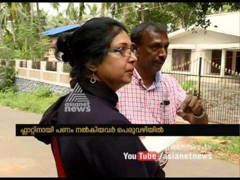 Investors complain against si homes in Thiruvananthapuram