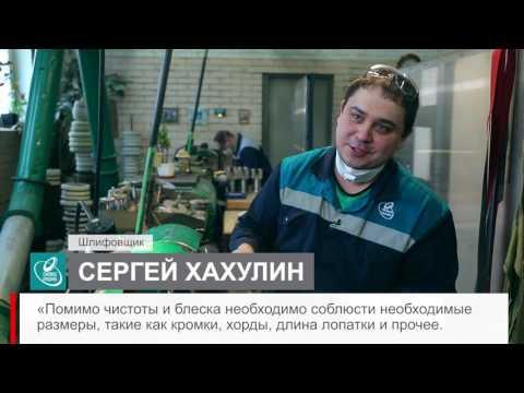 Конкурс профмастерства среди шлифовщиков