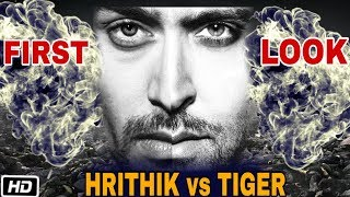 Hrithik vs Tiger Movie First Look | Shooting Starting Date Confirm | Tiger Shroff, Hrithik Roshan