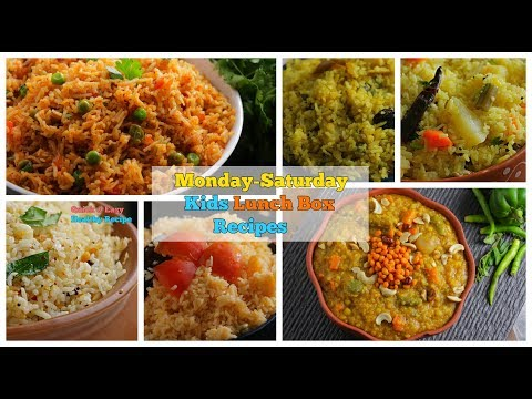 Monday To Saturday Healthy Kids Lunch Box Rice Recipes| వారమంత పిల్లల లంచ్ బాక్స్ లోకి  రేసిపీస్