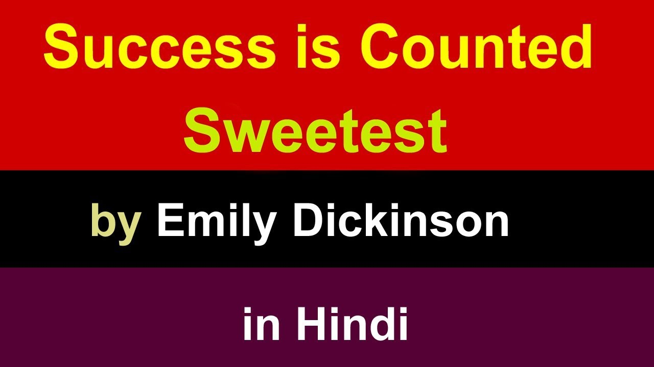 Succes I Counted Sweetest By Emily Dickinson In Hindi Summary Explanation And Full Analysi Youtube Poem Meaning