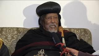 Interview with the members of eritrean Holy saynod (ቃለ መሕትት ምስ ብጹኣን ኣቦታት ኣባላት ቅዱስ ስነዶስ)Part 1