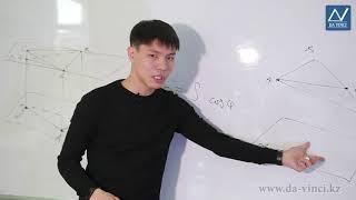 10 класс, 31 урок, Пространственная теорема Пифагора