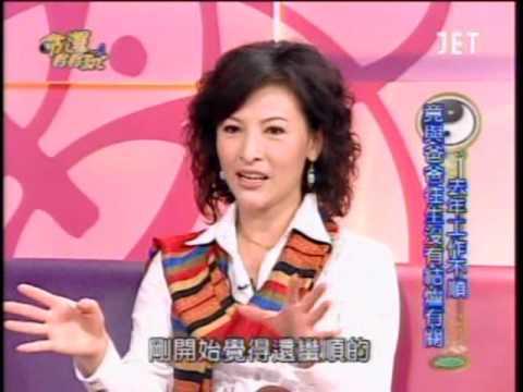 命運好好玩:送灶神清屯(7/8) 20100204