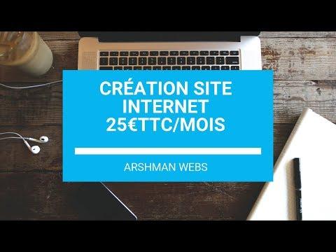 Création de site internet 25€TTC /mois  , agence web region centre