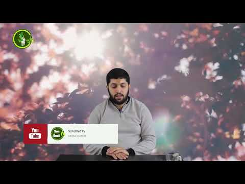 سورة القدر SURAH AL QADR Hacı Rahib Qadr surəsinin