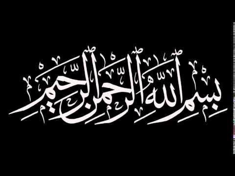 Bismillah hir-Rahman nir-Rahim