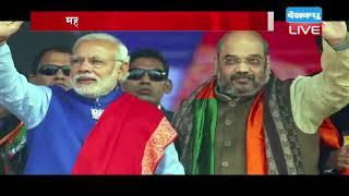 पश्चिम बंगाल में BJP में फूट , Amit Shah के दौरे से पहले बगावत | #DBLIVE