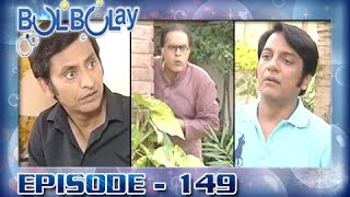 Bulbulay Ep 149 - ARY Digital Drama