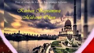 Qurban Bayrami 2018. Qurban Bayramina Aid VideoYeni.