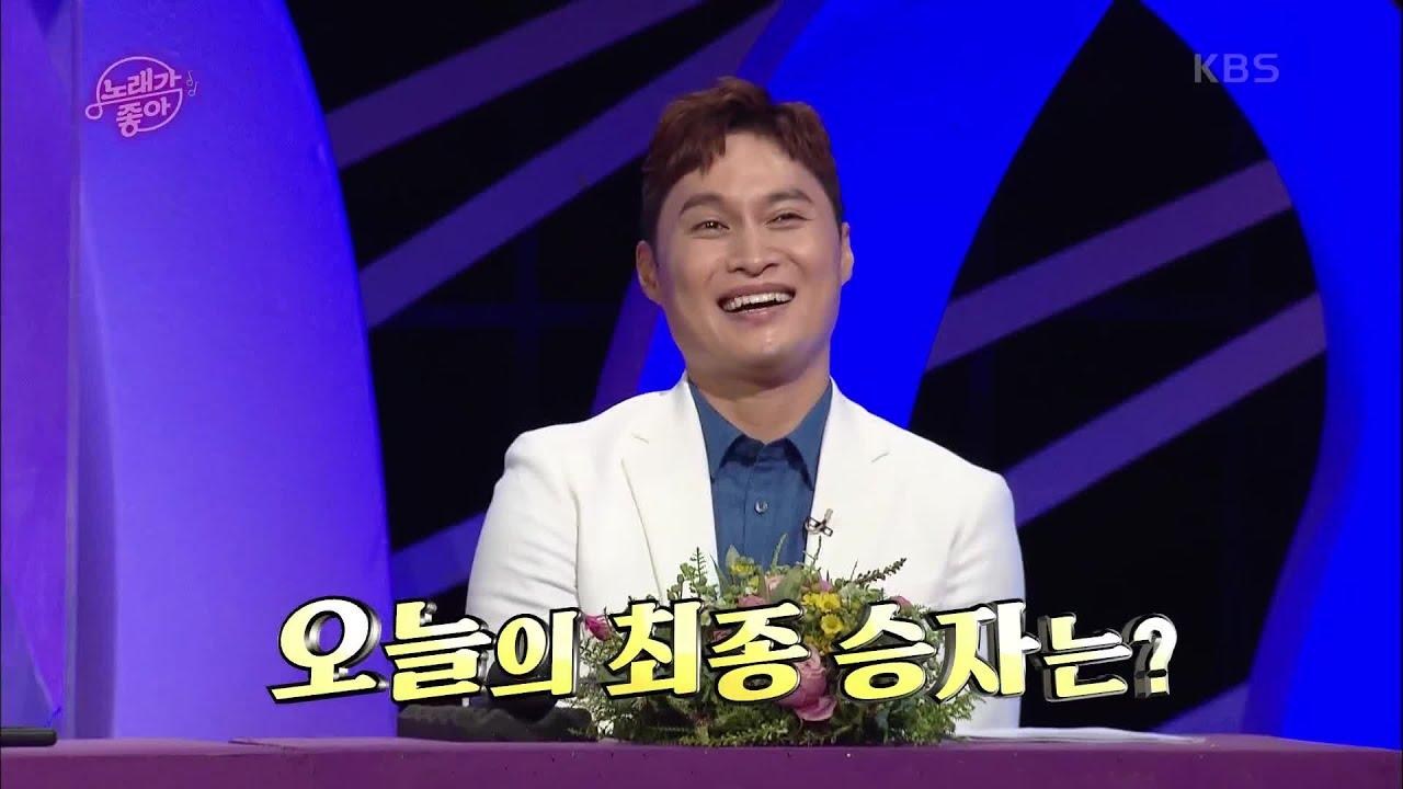 ※최종 결과※ 오늘의 최종 우승 팀은? [노래가 좋아]   KBS 211012 방송