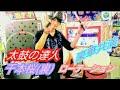 【太鼓の達人】千本桜(裏) ローテーション 【超豪華共演?!】370万再生回数突破ありがとうございます!