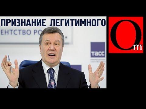 """Признание """"легитимного"""", позор """"Газпрома"""", бессмысленные выборы"""