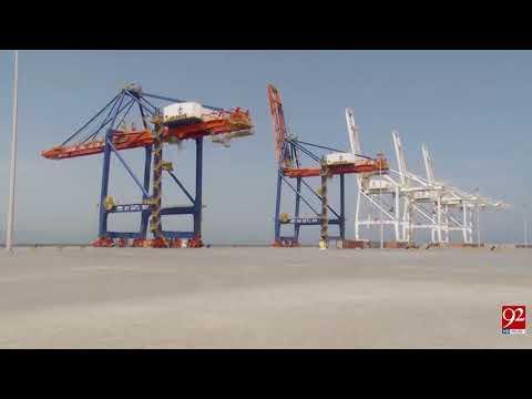 Gwadar: warm and deep water sea port of Pakistan- 18 April 2018 - 92NewsHDPlus