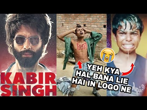 Kabir Singh Ke Side Effects || 14 Year Old Kids After Watching Kabir Singh || Kal Ka Londa