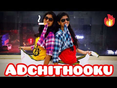 Adchithooku Song Dance Video  | Viswasam Songs | Ajith Kumar | MassDance | Saad | SaadStudios