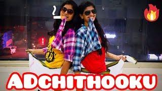 Adchithooku Song Dance Video  | Viswasam Songs | Ajith Kumar | MassDance | Saad | SaadStudios
