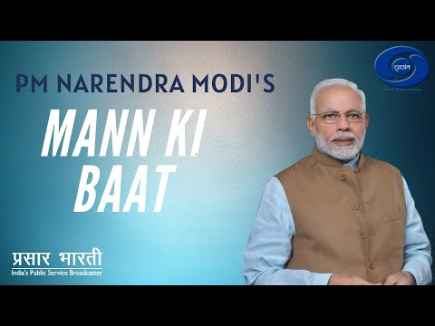 Mann Ki Baat - Prime Minister Narendra Modi shares some thoughts with us