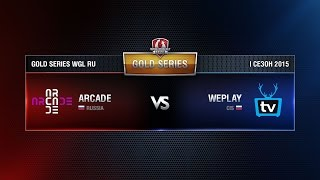 ARCADE vs WEPLAY Week 2 Match 5 WGL RU Season I 2015-2016. Gold Series Group  Round