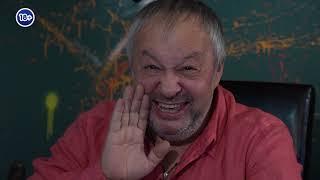 Анекдот про итальянца украинца и русского Анекдоты на троих Выпуск 2