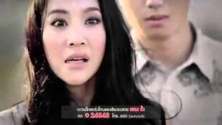 MV Thái Lan Làm Bạn phải Khóc, Khánh My Màn Sương Trắng