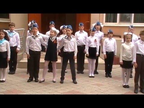 Попурри на военные песни - начальная школа
